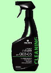 Моющий SPRAY CLEANER  500мл  универсальный для твердых поверхностей готовый раствор с триггером  pH9,5  003-05