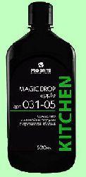 Для посуды MAGIC DROP Apple 500мл  конц. (1:200) умеренной пенности  pH7  031-05