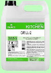 Для кухни GRILL-2  5л  чистка плит, грилей и духовых шкафов  t до 40°С  pH12  033-5