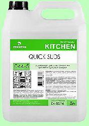 Для кухни QUICK SUDS  5л  для коптильных камер усиленное пенное  t до 60-70°С  pH13  044-5
