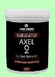 Пятновыводитель AXEL-2. Coffee Remover  250г  порошок от пятен кофе, чая, вина  pH5  045-025