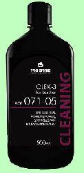 Полироль OLEX-3  for Leather  500мл  чистящий кондиционер для кожи  Крем   pH7  071-05