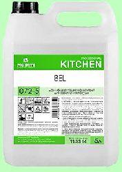Для посуды  отбеливатель BEL  5л  концентрат (1:160) низкопенный дезинфицирующий  pH12,5  072-5