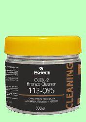 Полироль OLEX-2 Bronze Cleaner   300мл  чистящий для бронзы, латуни, меди с блеском  pH2  113-03