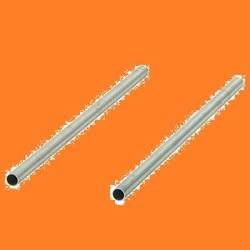 УльтраСпид: Металлический соединитель (комплект) МЕТАЛЛИК (1шт/упак) (5упак/кор)