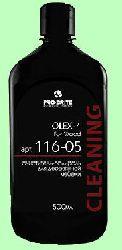 Полироль OLEX-4  forWood  500мл  чистящий для дерева с блеском против пыли, грязи  pH7  116-05