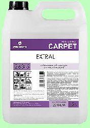 Для ковров шампунь EXTRAL  5л  концентрат (1:50) отбеливающий  pH12  263-5