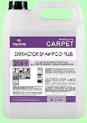 Для ковров, мебельной обивки шампунь EXTRACTOR SHAMPOO PLUS  5л  концентрат (1:100)  pH11,5  264-5
