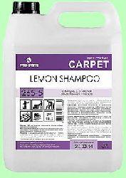 Для ковров замасленных шампунь LEMON SHAMPOO  5л  концентрат (1:50) умеренной пенности  pH10  265-5