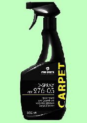 Для ковров преспрей HD-SPRAY  500мл  концентрат (1:10) от масла и жира с триггером  pH7  276-05