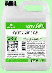 Для кухни QUICK SUDS GEL  5л  гель для коптильных камер усиленный  t до 60-70°С  pH12  299-5