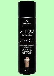 Освежитель воздуха концентрат Аэрозоль MELISSA. Iced-coffee КОФЕ-ГЛЯСЕ  300мл  pH7  567-03