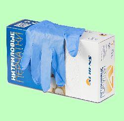 Перчатки нитриловые Albens текстурированные на пальцах 50пар/уп