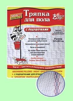 Тряпка д/пола БАГИ PRENIUM 50*80см  1/50