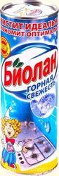 БИОЛАН чист/порошок 400г в ассортименте  1/24