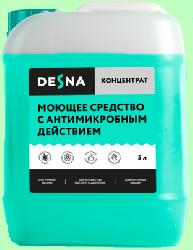 Для дезинфекции ДеСна 5л концентрат (1:1000) антимикробный дезинфектант pH6,0-8,0