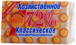 Мыло хозяйственное 72% 150г АИСТ Классическое 1/60
