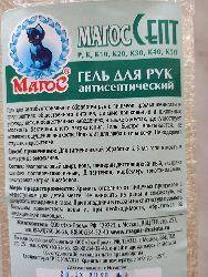 Для дезинфекции СЕПТ 1л гель Антисептик для кожи pH5,5-6,5