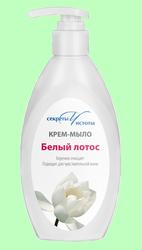 Мыло-крем жидкое СЕКРЕТЫ ЧИСТОТЫ  Белый лотос  250мл  с дозатором