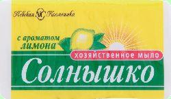 Мыло хозяйственное 140г СОЛНЫШКО Лимон 1/4/48